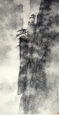 """Sheer Cliffs in Mist"" by Li Huayi"