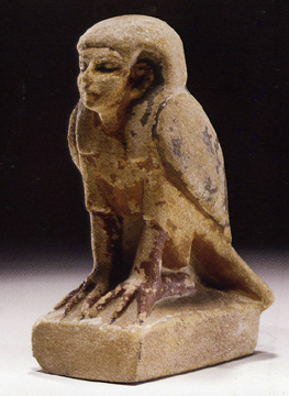Egyptian Ba bird