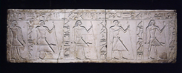 Egyptian architrave relief