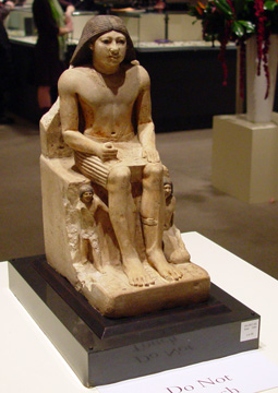 Ka-Nefer and his family limestone statue