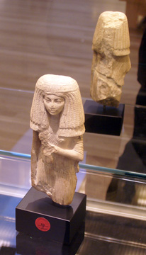 Egyptian limestone statue of a lady