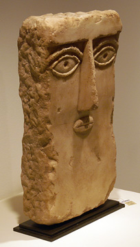 Anthropomorphic alabaster stele