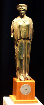 Roman Imperial bronze of a goddess