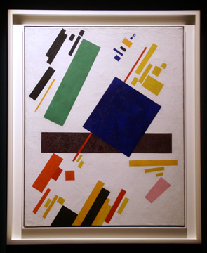"""Suprematist Composition"" by Malevich"