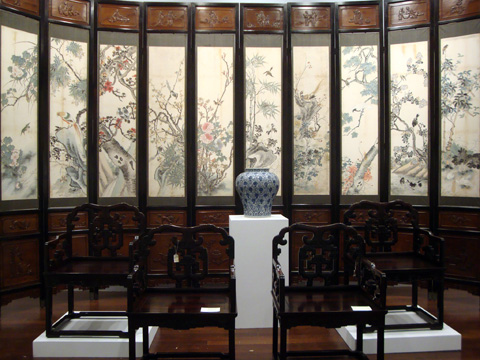 12-panel screen, Weiping