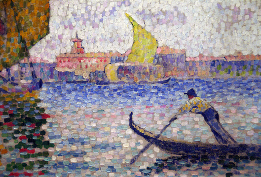 "Detail of Lot 25, ""Venise, Marine"" by Cross"