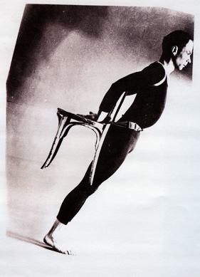 """Merce Cunningham"" by Warhol"