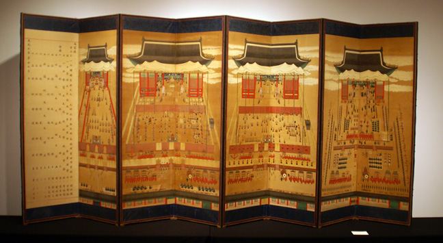 8-panel screen on silk, Royal Banquet for 50th anniversary of Emperor Gojong