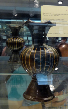 Cizhou-type black-glazed ribbed baluster vase