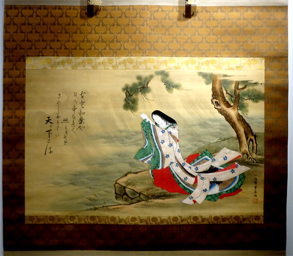 """Amagoi Komachi praying for rain"""