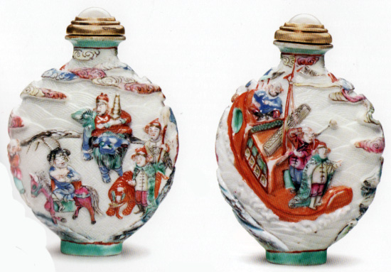 two views of a snuff bottle