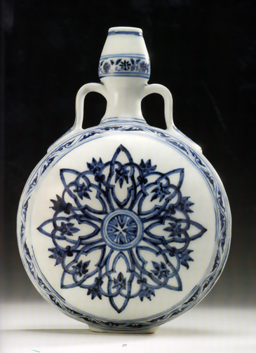 Rare blue and white moonflask