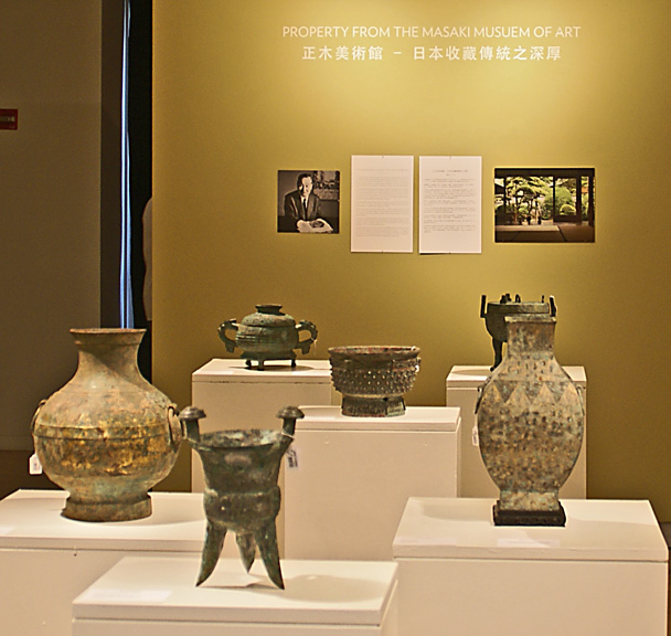 Items from the Masaki Museum