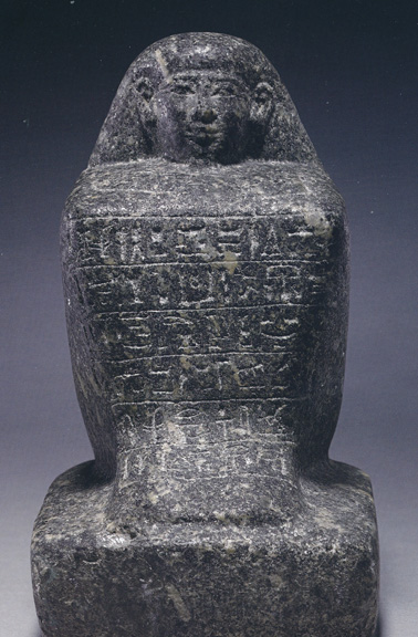 Granite sculpture of Amenhotep
