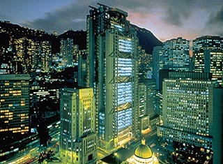 Hongkong and Shanghai Banking Corporation Building in Hong Kong