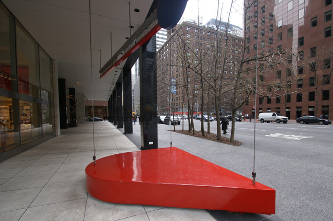 Big red swing and grove of trees at 777 Third Avenue