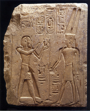 Relief of the Pharaoh Rameses II