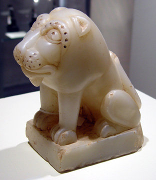South Arabian alabaster lion