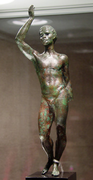 Greek bronze figure of an African