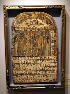 Egyptian painted wood stele