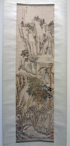 Colorful hanging scroll